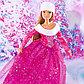 Кукла Steffi Love - Зимняя принцесса, фото 4