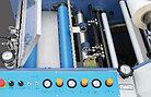 SADF 540 - автоматичексий промышленный ламинатор, фото 3
