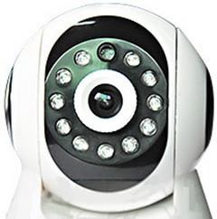 Вокруг объектива IP-камеры расположены 24 мощных ИК-светодиода для проведения съемки в темноте