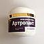 Крем Артропант для спины и суставов, фото 2