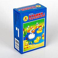 Пластмассовые кубики-картинки «Солнышко-1», 6 штук