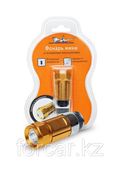 Фонарь аккум. мини LEDx1 с зарядкой от прикуривателя