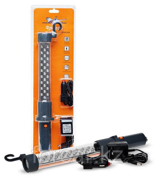 Фонарь аккум.переноска LEDx35W светодиодный