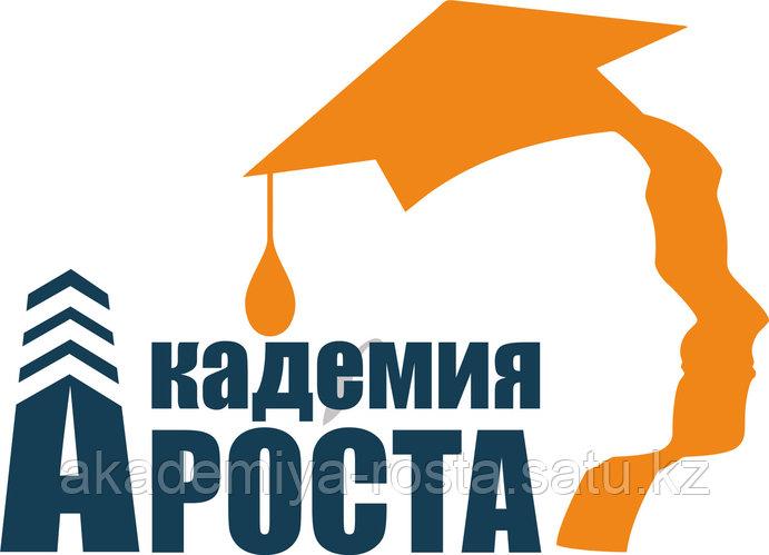 Курсы Ораторского мастерства в Академии Роста!