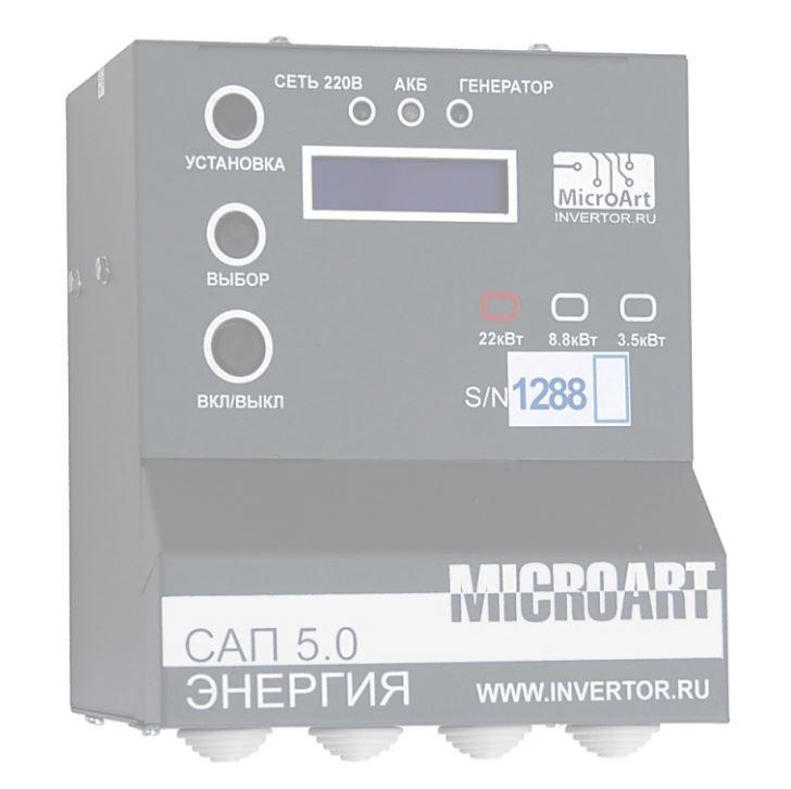 Система автоматического пуска электростанций