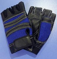Перчатки для фитнеса и тренажеров, турника мужские (без пальцев)