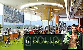 Программа для фитнес клуба, фитнес центра, йога центра - 1С:Фитнес клуб, фото 2