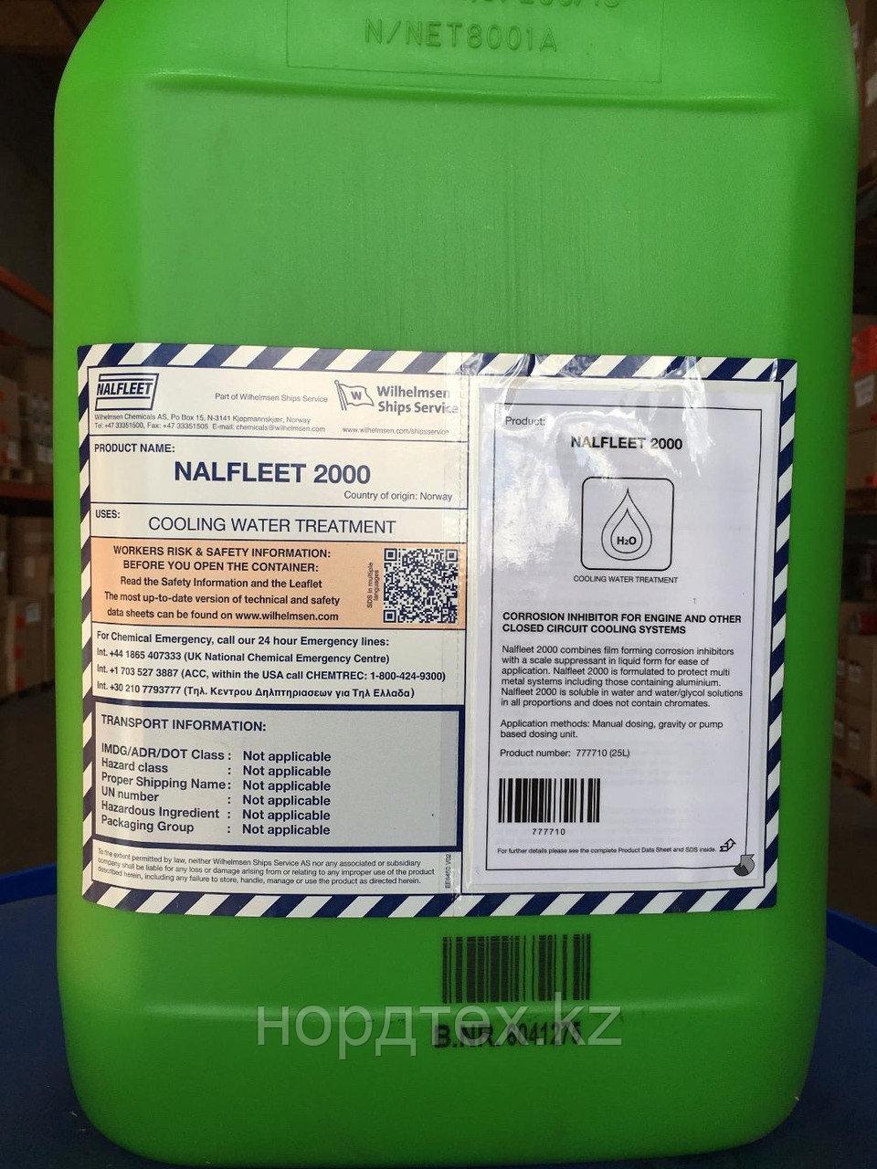 Ингибитор коррозии и накипи NALFLEET 2000