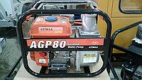 ATIMAX - AGP80
