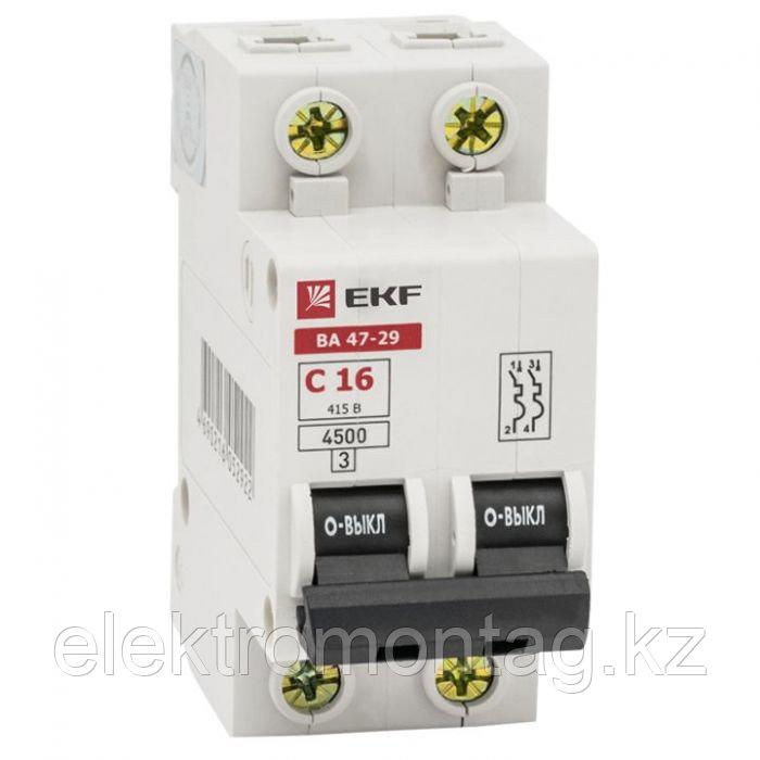 ВА 47-29, 2P 16А (C) EKF Basic