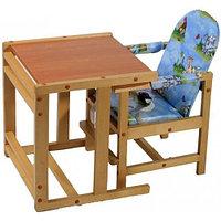 ПМДК Стул-стол для кормления Октябренок