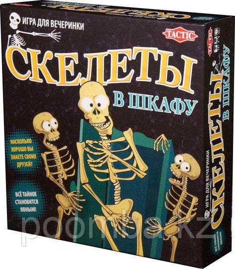 Настольная игра Скелеты в шкафу