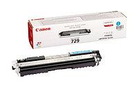 Картридж Canon 729 (cyan) ORIGINAL для Canon LBP 7010C, Canon LBP 7018C, 1200стр