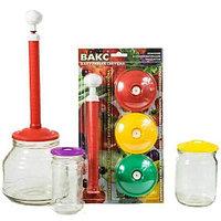 Набор вакуумных крышек для консервирования и хранения продуктов с насосом «ВАКС»