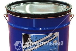 Праймер битумный 16 кг(грунтовка)