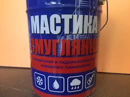 Мастика жидкая 22 кг (жидкая смола)