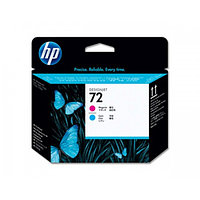 Картридж HP №72 (C9383A) Magenta and Cyan Printhead ORIGINAl для Designjet T1100/T1100ps/T610