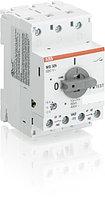 1SAM150005R0007 Автомат защиты двигателя MS325-2,5-HKF11  (1,6…2,5А)  1НО+1НЗ
