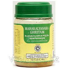 Махакальянака гритам , Mahakalyanaka Ghritam