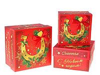 """Коробка подарочная """"Удачи и счастья в Новом Году"""" 14,5 см х 14,5 см х 9 см"""