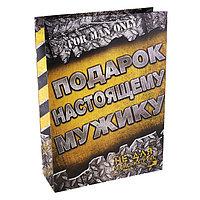 """Пакет ламинат XL """"Подарок настоящему мужику"""" 18 см × 51 см × 71 см"""