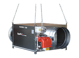 Теплогенератор подвесной газовый Ballu-Biemmedue Arcotherm FARM 150 T/C LPG