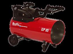Комплект тележки для теплогенераторов Ballu-Biemmedue GP 30A, GP 45A, GP 65A 03AC501