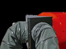 Адаптер на два выхода для крепления рукава O300 мм для теплогенераторов Ballu-Biemmedue EC 85 02AC505