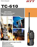 Радиостанций, Раций HYT TC-610