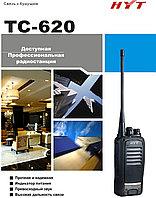 Радиостанций, Раций HYT TC-620