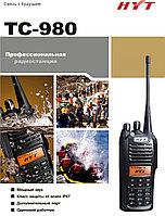 Радиостанций, Раций HYT TC-980