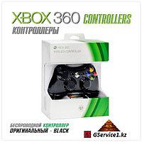 Беспроводной контроллер Wireless Original Black (Xbox 360), фото 1