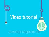 Изготовление обучающего видеоролика