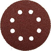 """(35562-125-320) Круг шлифовальный ЗУБР """"МАСТЕР"""" универсальный, из абразивной бумаги на велкро основе."""