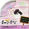 Увлажняющая тонизирующая маска «Виноград + молоко»