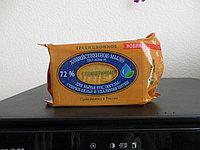 Мыло хозяйственное с глицерином 72 % жир. 150 г. в обертке