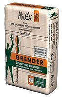 "Штукатурка гипсовая ""Grender"" (Alinex 30 кг)"