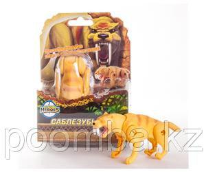 Яйцо-трансформер Саблезубый Тигр