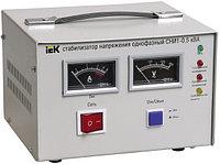 Стабилизатор напряжения СНИ1-10 кВА однофазный ИЭК