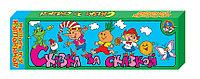 Домино детское «Сказка за сказкой» серии «Доминошки для крошки»