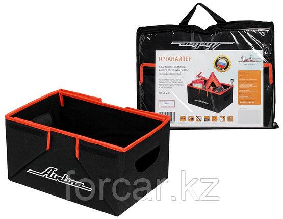 Органайзер в багажник, складной 36х18,5х26 см (17л), фото 2
