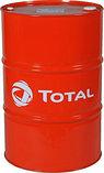 Total RUBIA 7400 15w40 масло для современных грузовиков 20л., фото 3