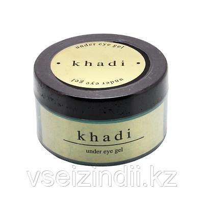 Гель для кожи вокруг глаз, Under eye gel Khadi