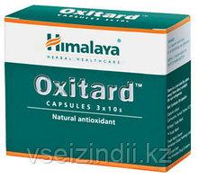 Окситард, Гималаи (Oxitard HIMALAYA), Антиоксидант, 30 капсул