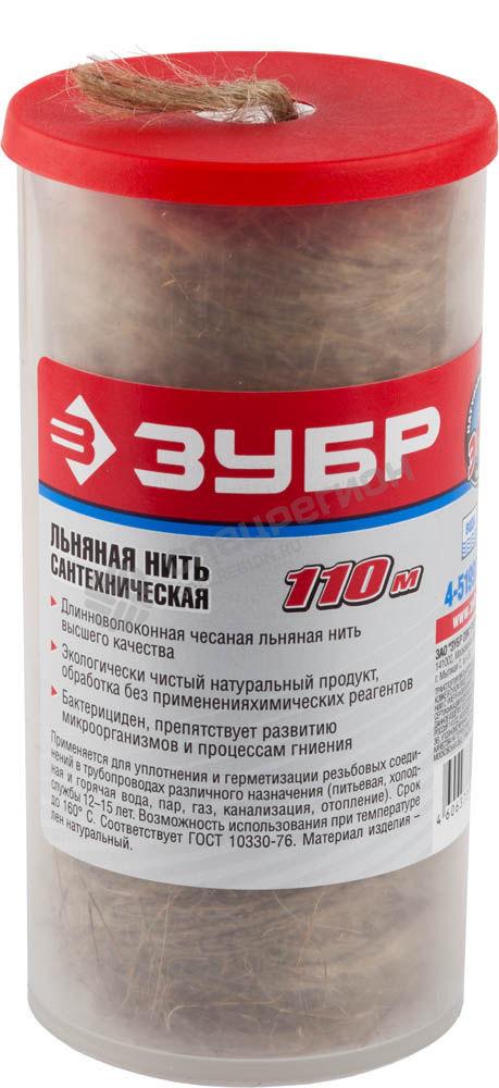 Нить ЗУБР льняная сантехническая, 110м