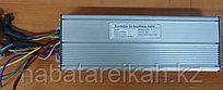 Контроллер для электровелосипеда MXUS 72V 60A синусный