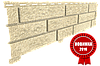 Фасадная панель под кирпич,цвет Песочный