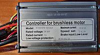 Контроллер для электровелосипеда MXUS 48V 7-14A Синусный