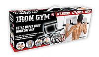 Tурник-Универсальный Iron Gym