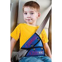 Фэст адаптер треугольный для ремня безопасности ( детский удержатель )